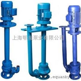 YW型无堵塞液下排污泵