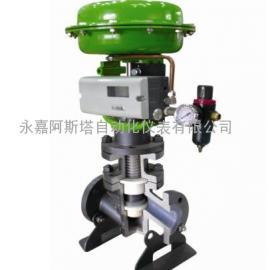 专业生产气动衬氟调节阀-阿斯塔阀门