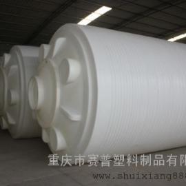 20吨甲醇储罐,山西哪里有生产装20吨甲醇的罐子 厂家直销