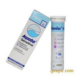 透析水硬度试纸MN 91243 医院血液透析水硬度测试条 0-20mg/L