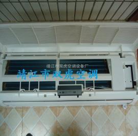 洗浴、休闲中心、歌厅暖风壁挂机、冷气壁挂机、水空调
