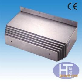 钢板不锈钢防护罩 温州机床防护罩