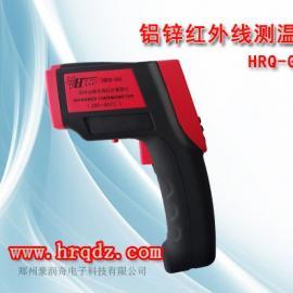 铝锌专用红外线测温仪