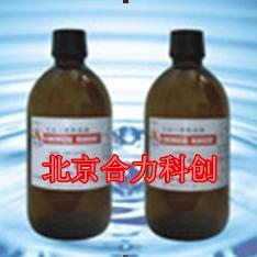 二氧化硫测定试剂盒 大气监测溶液