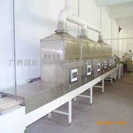 广州越能微波杀菌设备_蚕豆微波杀菌机
