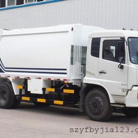 程力专汽压缩式垃圾车