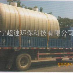 污水处理设备、玻璃钢化粪池设备