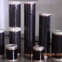 康达尔电热膜 碳纤维发热电缆 发热线 厂家供应批发