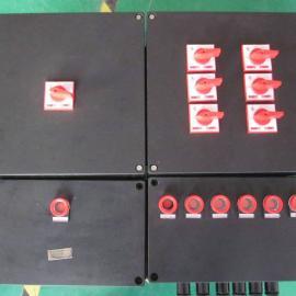 订做多回路带漏电带总开关防尘防爆塑壳配电柜