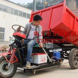 电动自卸车,电动翻斗车立成可量身定制各种尺寸