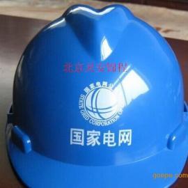 登杆作业报警安全帽,安全帽近电报警器,国家电网