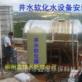 软化水设备故障解决方法(鑫煌水处理公司)
