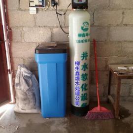 小型软化水设备树脂交换过程(鑫煌水处理公司)