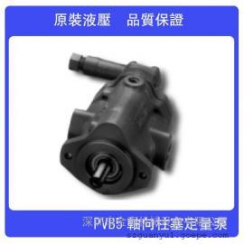 威格士【V20-1S11S-1B】油泵 配件
