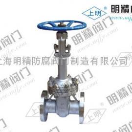 蜗轮暗杆楔式闸阀Z45T-10