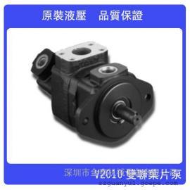 PVB29-RS-20-CMC-11-JA原装威格士型号
