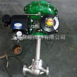 ZMAP低温型气动单座调节阀