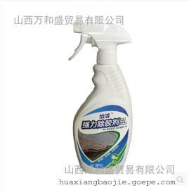 强力除胶剂,大桶不锈钢除胶剂,漆面除胶剂,家用除胶剂,工业除胶剂