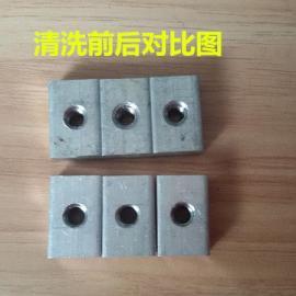 BCY-903铝材清洗剂  无残留可替代丙酮稀料 无燃点