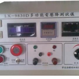 新型电压降检测仪