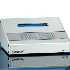 Flexicon多通路灌装系统控制器