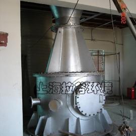 上海拉谷 0.5m3/h酸再生预浓缩器(文丘里)