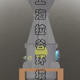 上海拉谷 2.0m3/h酸再生预浓缩器(文丘里)