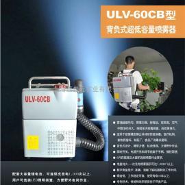 充电厘电池、背负式超低容量喷雾器