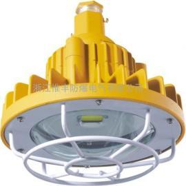 BLD84系列防爆免维护LED节能灯