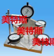 美特斯供应YSD-5岩石自由膨胀率试验仪