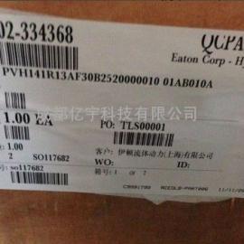 PVH141R13AF30A25000000特价现货