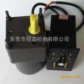 180W微型调速减速电机,180W小型调速减速马达
