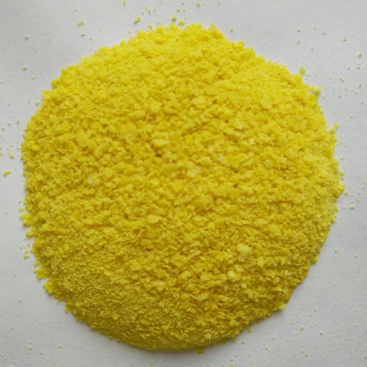 奥林29含量高效饮用水处理絮凝剂聚合氯化铝