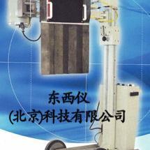 移动式X射线机/胸透机(可以固定
