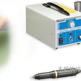 超音波割刀US-15CBS