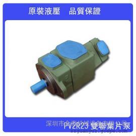 日本原装进口YUKEN液压泵油研油泵变量 叶片泵 高压泵