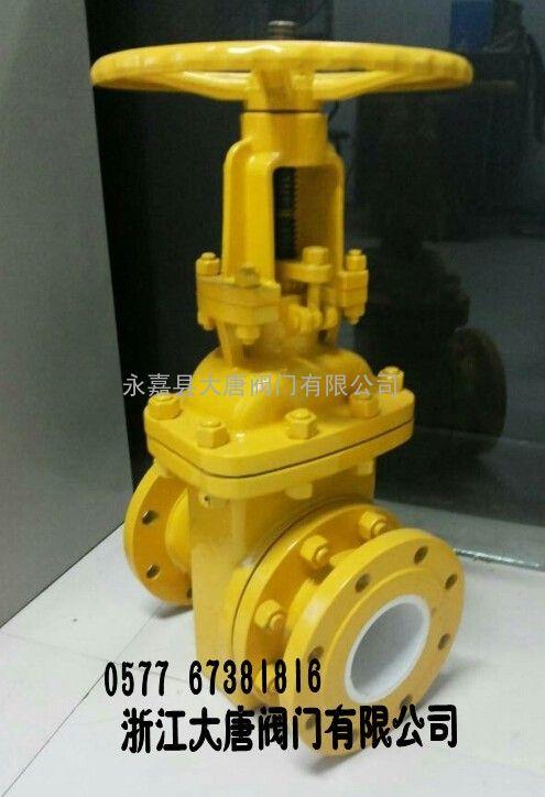 大唐牌PZ41TC陶瓷排渣阀、耐磨排渣阀