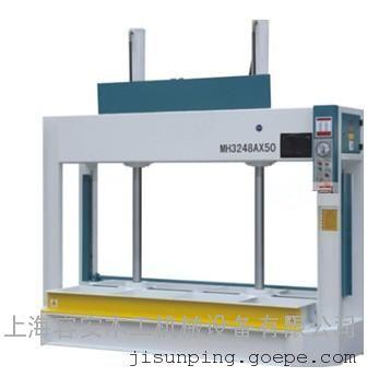 曲面冷压机、家具异形曲面压机、上海曲面压机厂家
