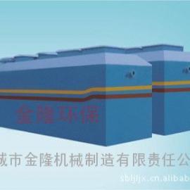 供应生活污水处理设备厂家直销