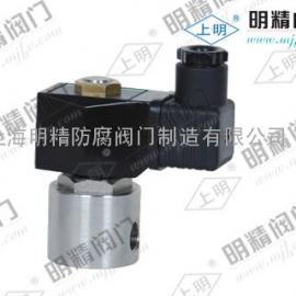 UD-02-1不锈钢直动型电磁阀