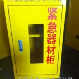 昆明市成霖牌紧急器材柜|消防器材应急柜|生产厂CE认证