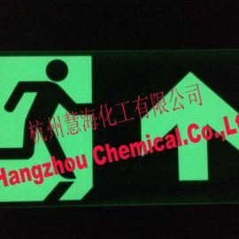夜光铝板消防紧急出口指示牌 磨砂耐磨材质 厂家直销