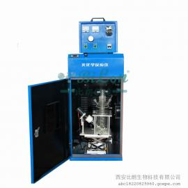 光催化双层玻璃反应釜价格光催化双层玻璃反应釜