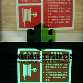 红色警示标示应急设备指示牌