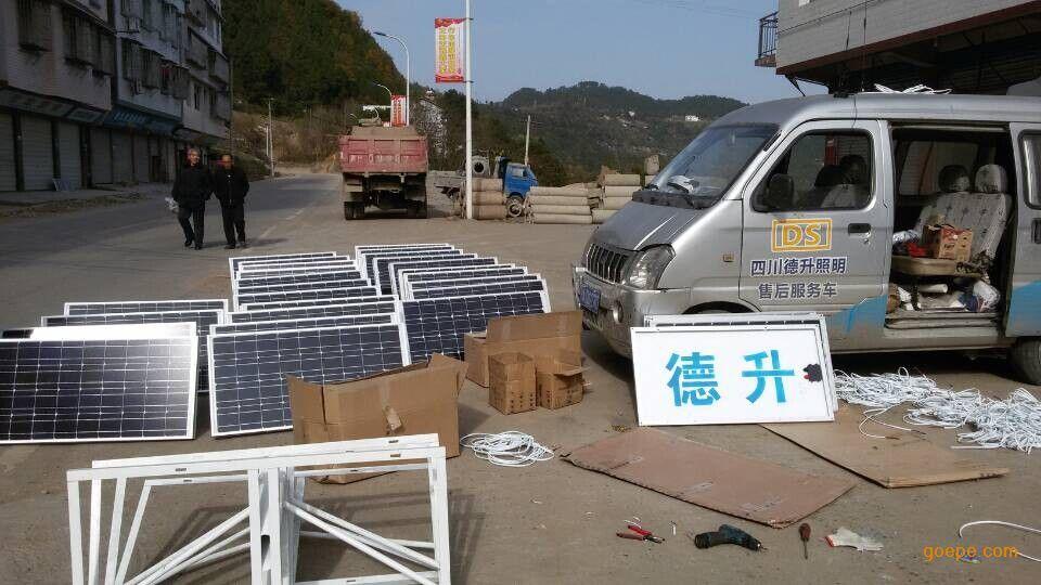 能路灯生产厂家-成都太阳能路灯厂家-太阳能杀虫灯
