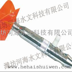 LS1206B型旋桨式流速仪