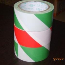 警示胶带 黑白胶带 绿白胶带 地板胶带