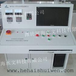 HH.ELQ-1 型全自动缆道测控台