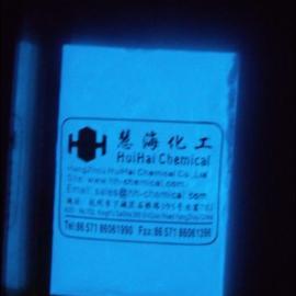 天蓝光发光粉,高亮长效夜光粉,注塑、发光塑料制品夜光粉