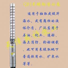 不锈钢海水泵-耐腐蚀潜水泵报价-耐酸碱海水泵